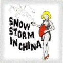 Snow Storm in China